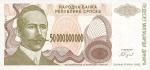 50000000000 Bosnijos ir Hercegovinos dinarų.