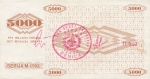 5000 Bosnijos ir Hercegovinos dinarų.