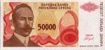 50000 Bosnijos ir Hercegovinos dinarų.
