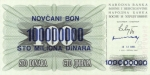 100000000 Bosnijos ir Hercegovinos dinarų.