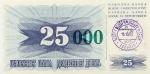 25000 Bosnijos ir Hercegovinos dinarų.
