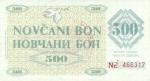 500 Bosnijos ir Hercegovinos dinarų.