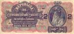 2000 Brazilijos realų.