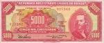 5000 Brazilijos kruzeirų.