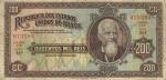 200000 Brazilijos realų.