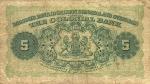5 Britų Gvianos doleriai.