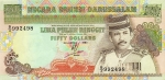50 Brunėjaus ringitų.