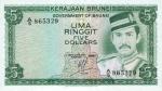 5 Brunėjaus doleriai.