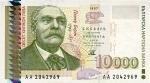 10000 Bulgarijos levų.