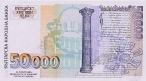 50000 Bulgarijos levų.