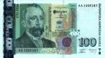 100 Bulgarijos levų.