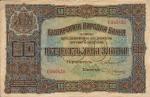 50 Bulgarijos auksinių levų.
