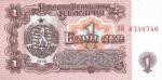 1 Bulgarijos levas.