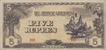5 Burmos rupijos.