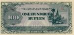 100 Burmos rupijų.
