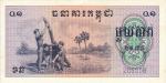 Dešimtadalis Kambodžos rielio.