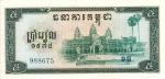 5 Kambodžos rieliai.