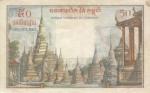 50 Kambodžos rielių.