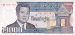 2000 Kambodžos rielių.