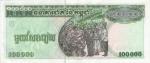 100000 Kambodžos rielių.
