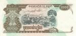 1000 Kambodžos rielių.