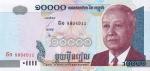 10000 Kambodžos rielių.
