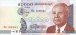50000 Kambodžos rielių.