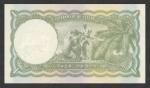 1 Ceilono rupija.
