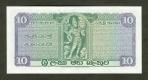 10 Ceilono rupijų.