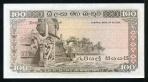 100 Ceilono rupijų.