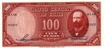 100 Čilės pesų.