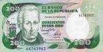 200 Kolumbijos pesų.