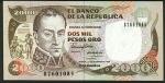 2000 Kolumbijos pesų.