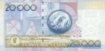 20000 Kolumbijos pesų.