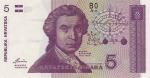 5 Kroatijos dinarai.