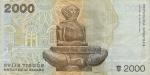2000 Kroatijos dinarų.