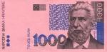 1000 Kroatijos kunų.