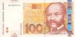 100 Kroatijos kunų.