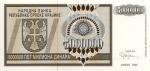 5000000 Kroatijos dinarų.