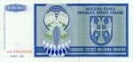 10000000 Kroatijos dinarų.