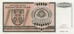20000000 Kroatijos dinarų.