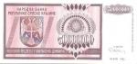 50000000 Kroatijos dinarų.