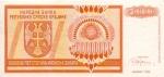 500000000 Kroatijos dinarų.