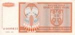 1000000000 Kroatijos dinarų.