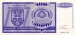 5000000000 Kroatijos dinarų.