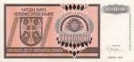 10000000000 Kroatijos dinarų.