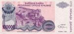 100000 Kroatijos dinarų.