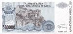 500000 Kroatijos dinarų.