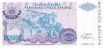1000000 Kroatijos dinarų.