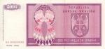 5000 Kroatijos dinarų.